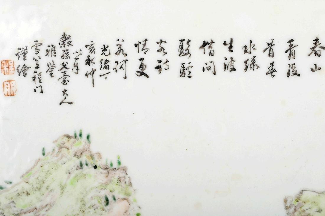 Chinese Famille  rose porcelain landscape Vitrolite - 3
