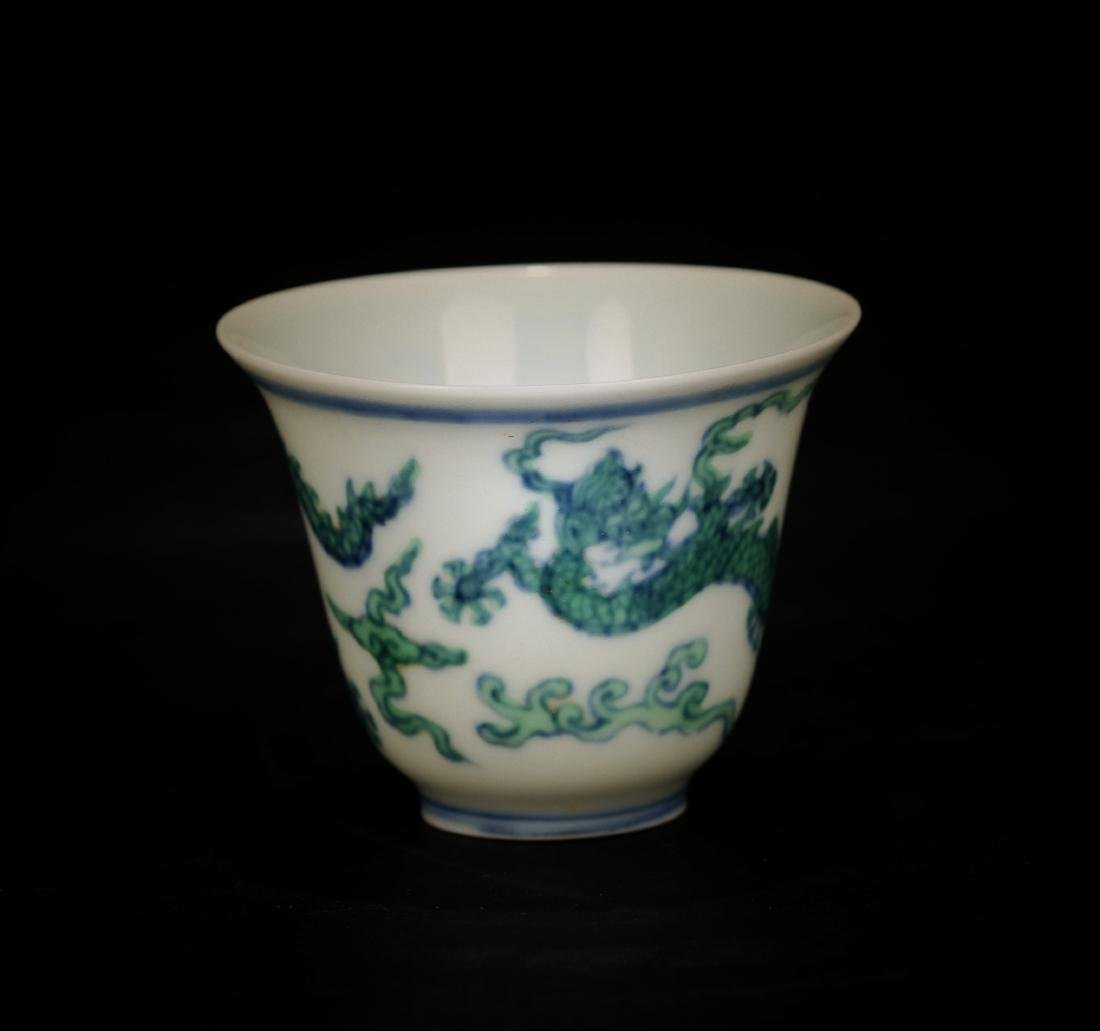 Antique Chinese Dragon stripe cup