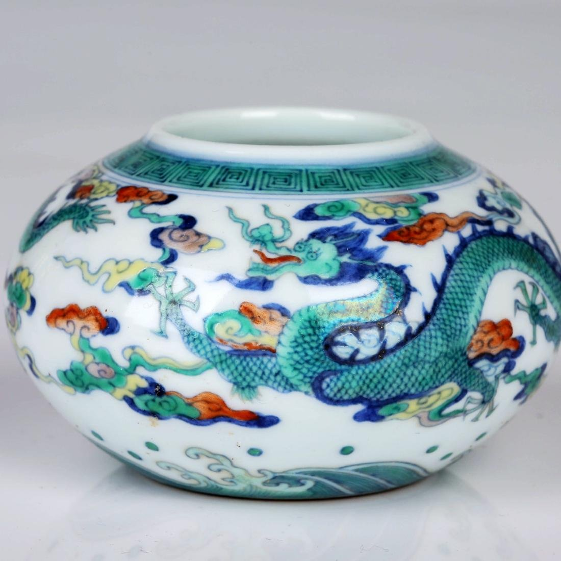 Chinese clashing color dragon design water pot