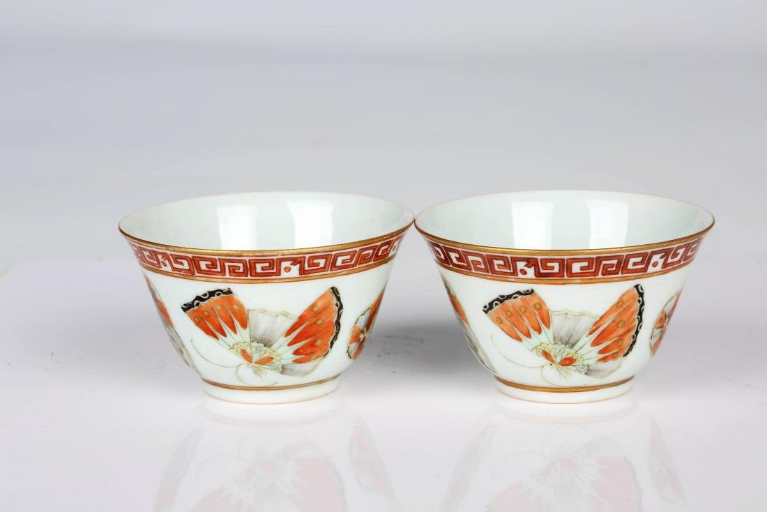 Chinese famille rose porcelain butterfly pattern bowl