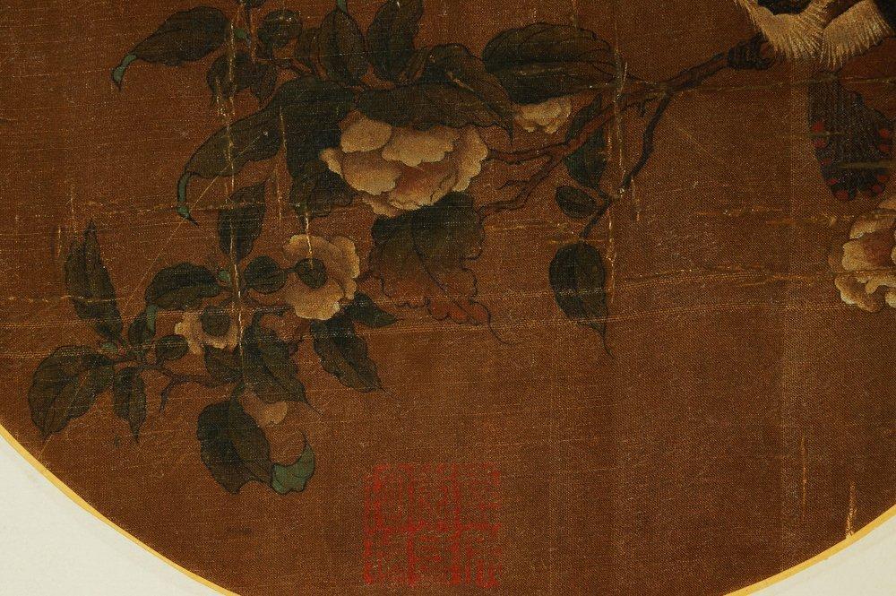 VINTAGE CHINESE SILK PAINTING - 3