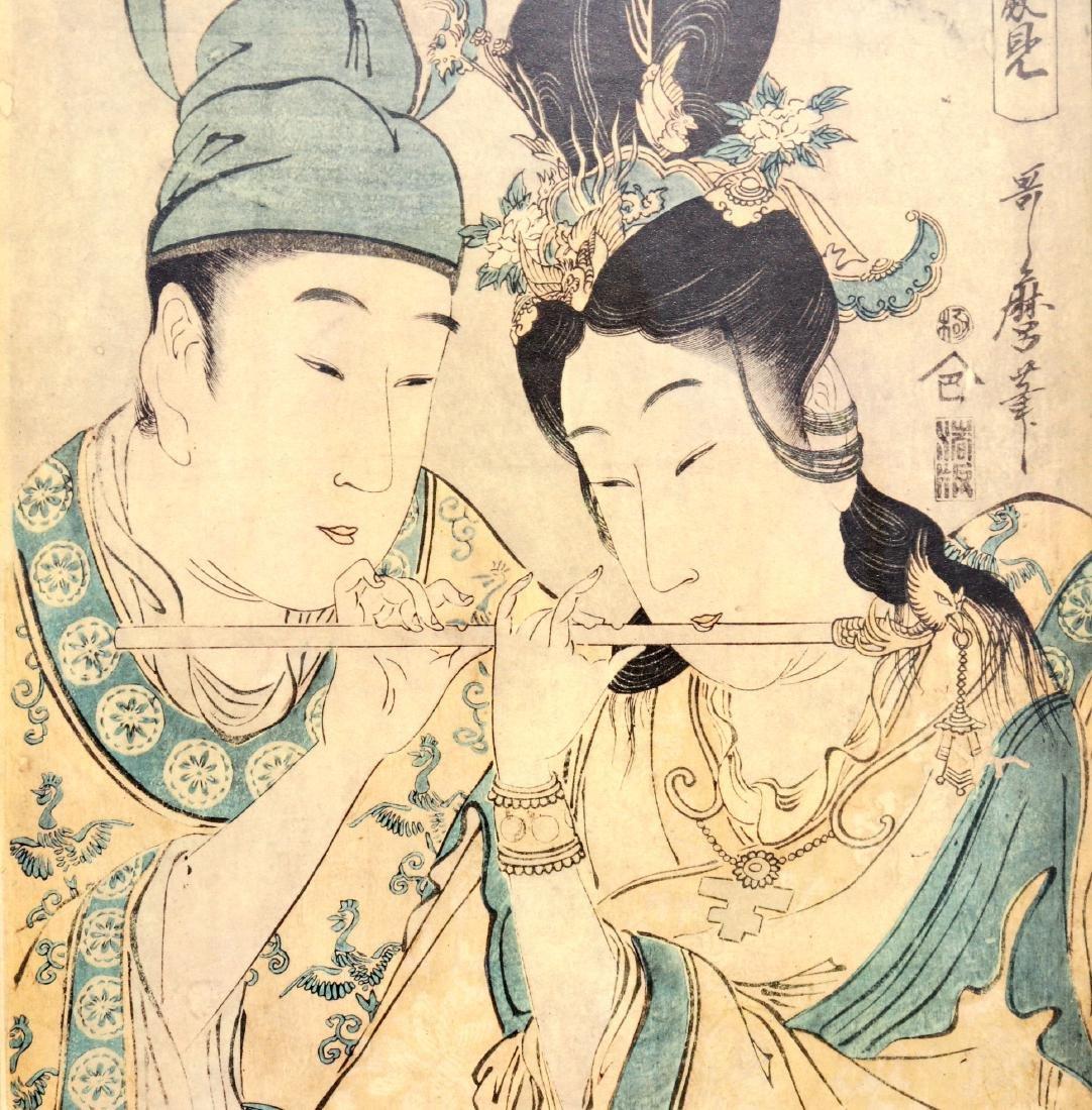 japanese painting - Japanese Print - 2