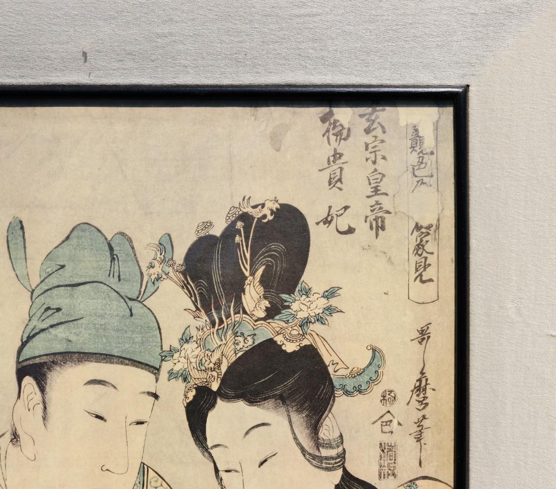 japanese painting - Japanese Print - 3