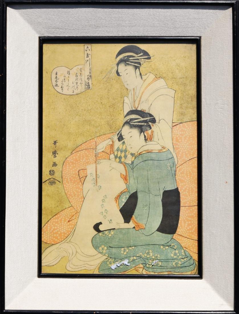 japanese painting - Japanese Print
