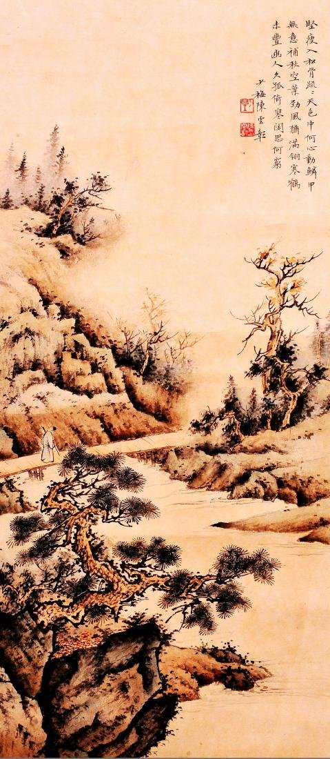 Chen ShaomeiI (CHINESE INK WASH SCROLL PAINTING)
