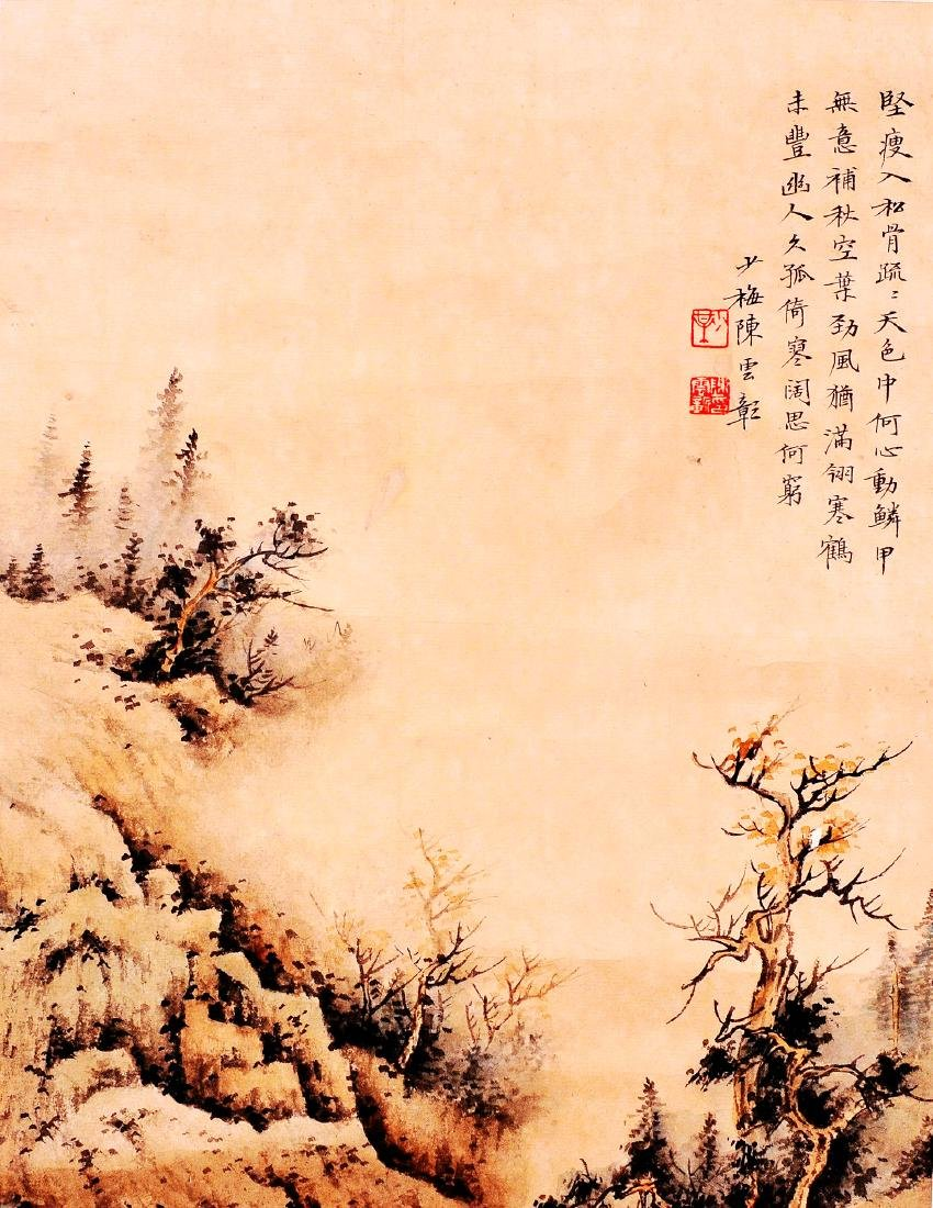 Chen ShaomeiI (CHINESE INK WASH SCROLL PAINTING) - 2