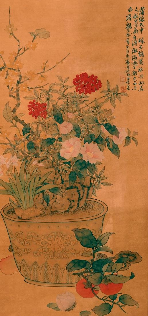 Attributed to Nan Tian (Chinese Scroll Painting)