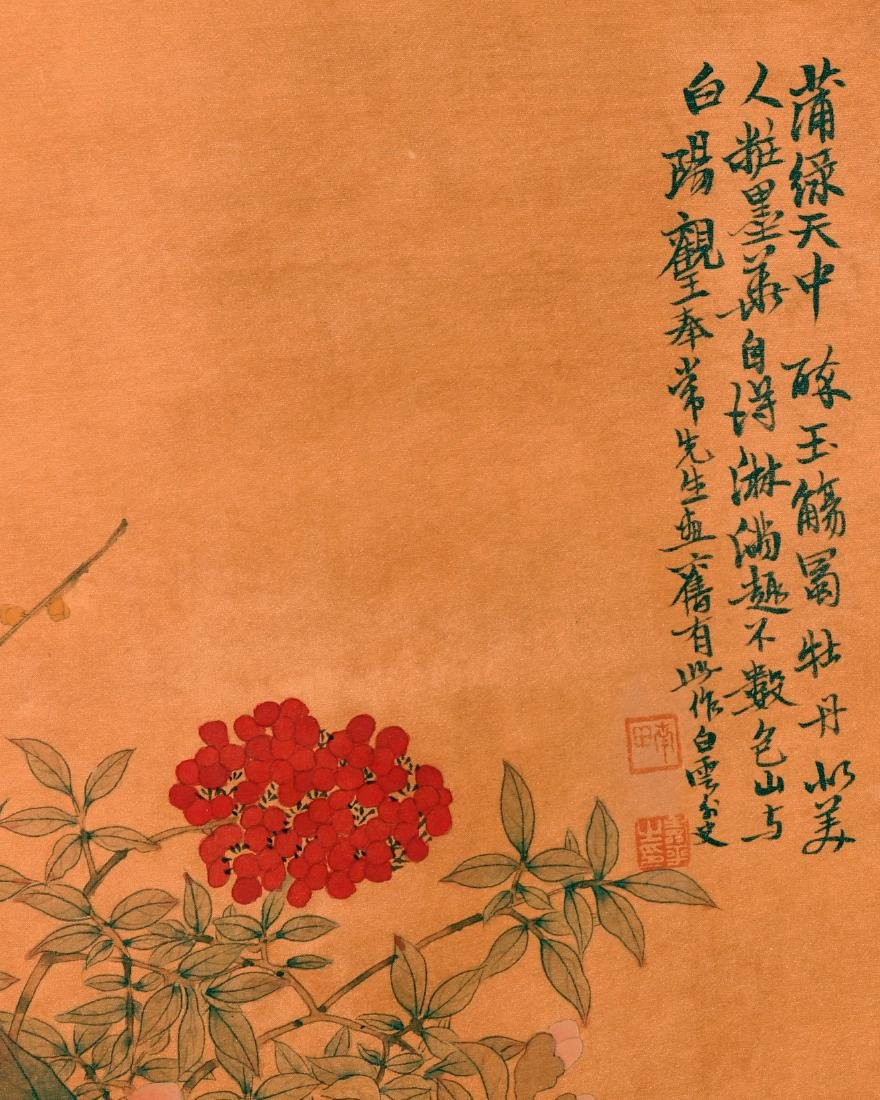 Attributed to Nan Tian (Chinese Scroll Painting) - 2