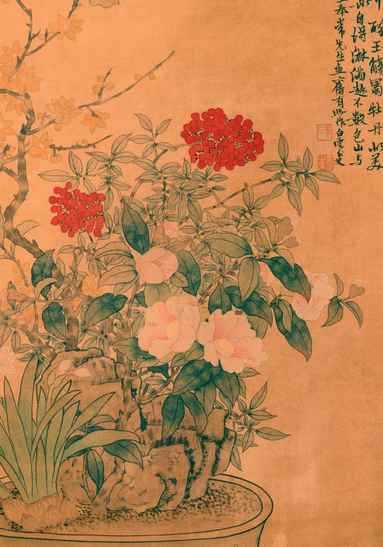 Attributed to Nan Tian (Chinese Scroll Painting) - 3