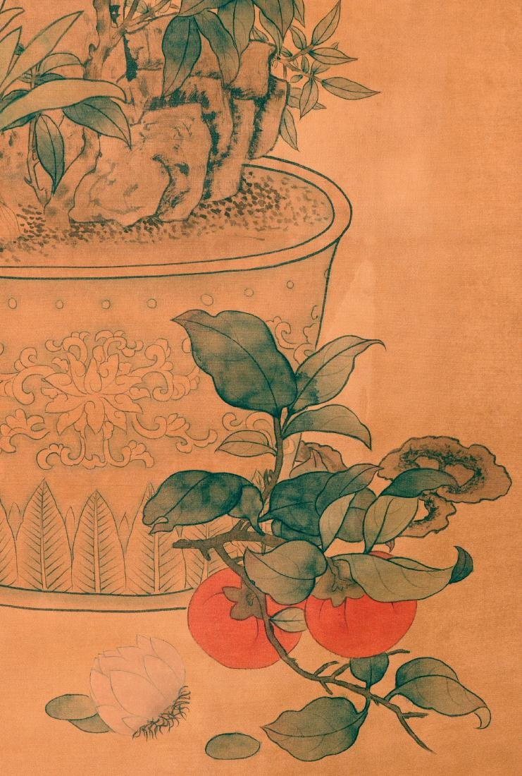 Attributed to Nan Tian (Chinese Scroll Painting) - 4