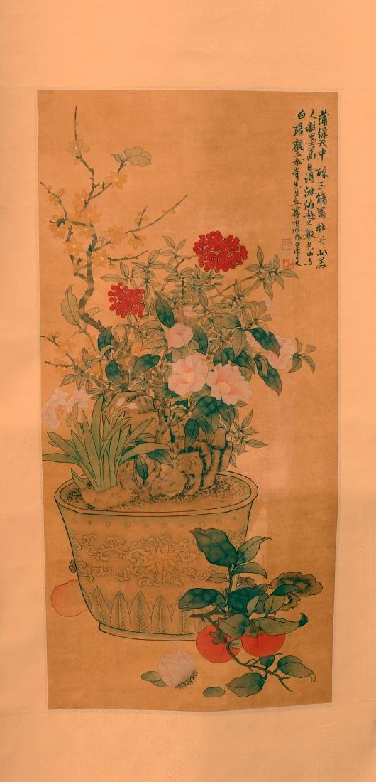 Attributed to Nan Tian (Chinese Scroll Painting) - 5