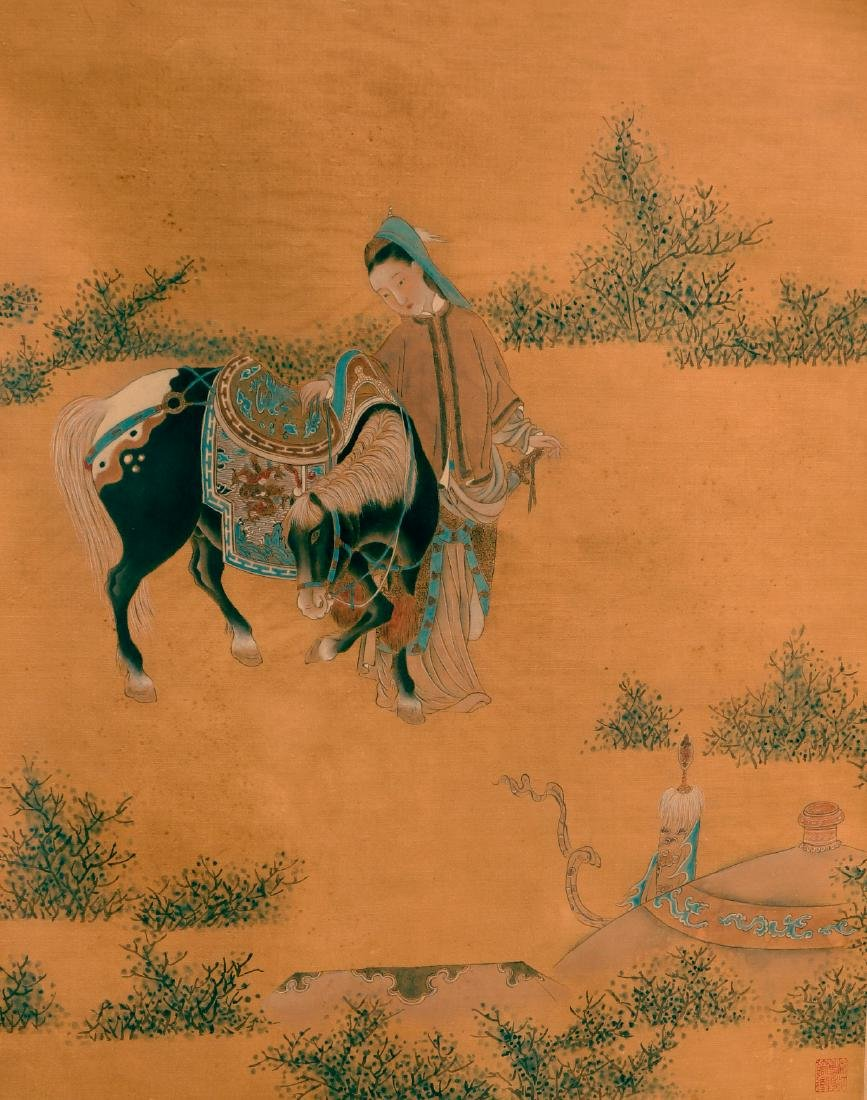 A Chinese Scroll Painting ( Anonymous )