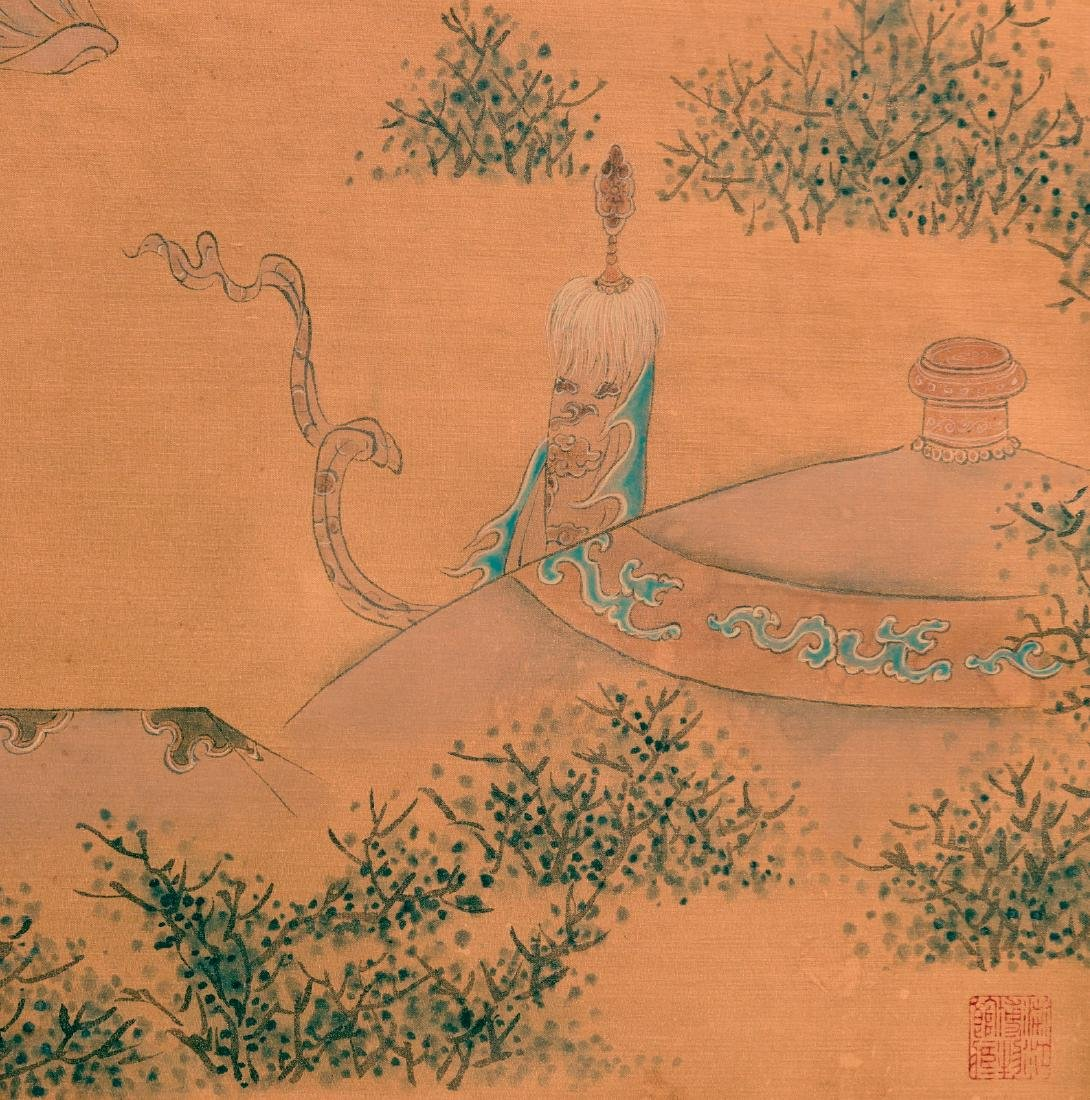 A Chinese Scroll Painting ( Anonymous ) - 4