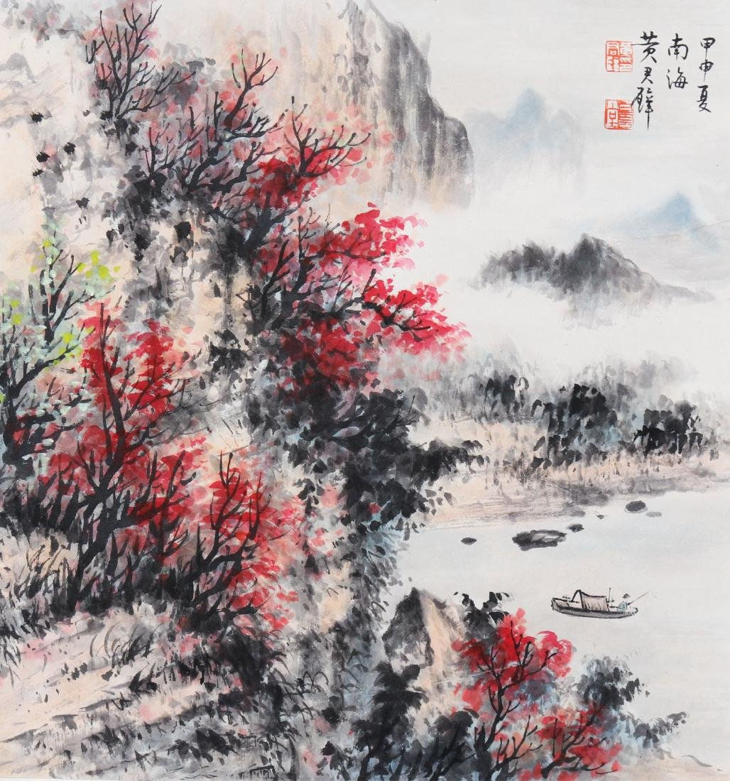 Attributed to Huang Junbi (Chinese Scroll Painting) - 3
