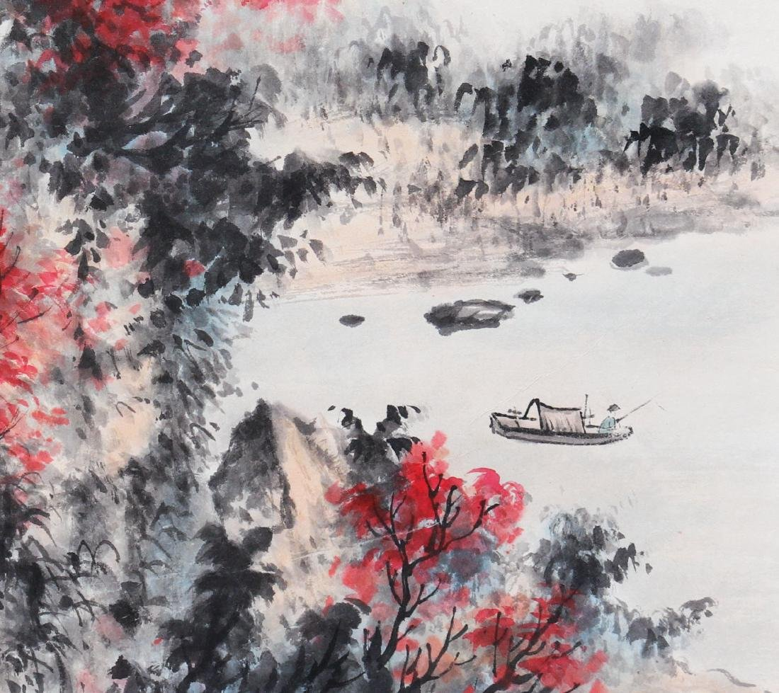 Attributed to Huang Junbi (Chinese Scroll Painting) - 4