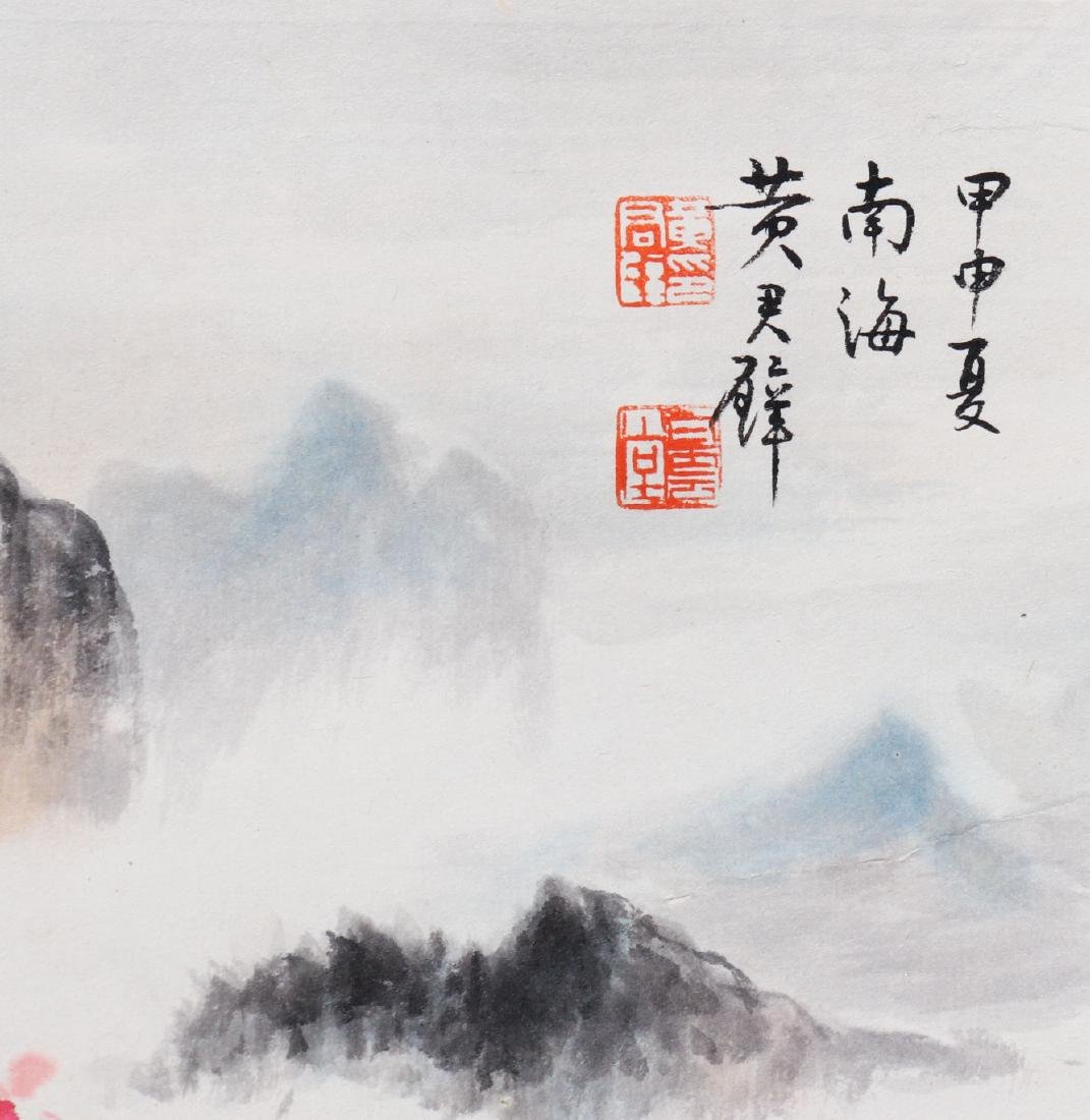 Attributed to Huang Junbi (Chinese Scroll Painting) - 5
