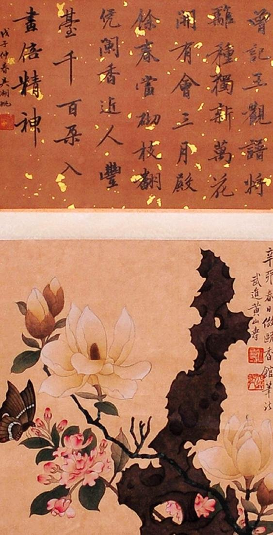 Chinese Scroll Painting (Wu Hufan signed)