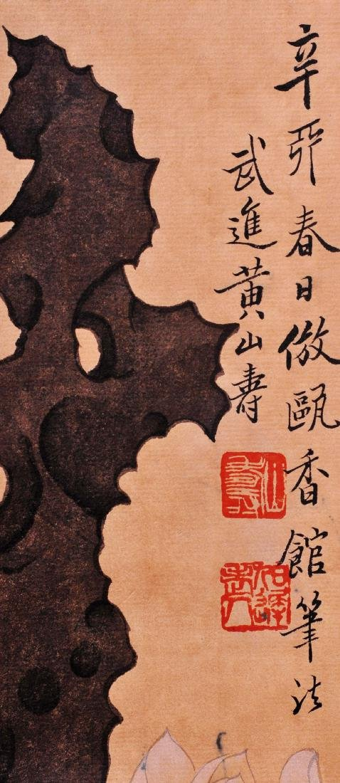 Chinese Scroll Painting (Wu Hufan signed) - 2