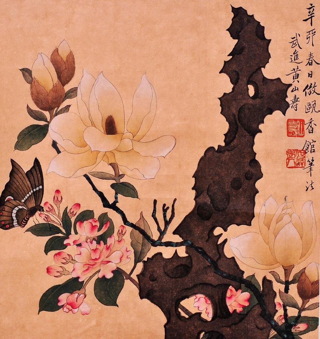 Chinese Scroll Painting (Wu Hufan signed) - 4