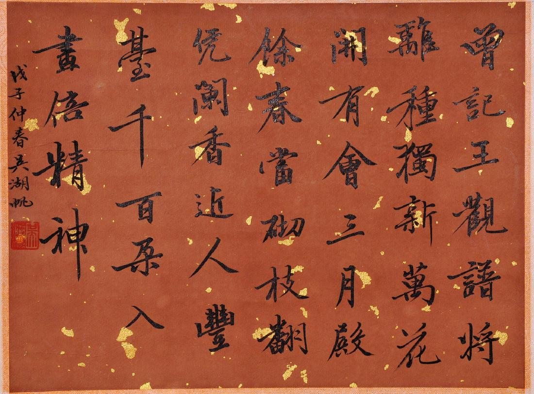Chinese Scroll Painting (Wu Hufan signed) - 5