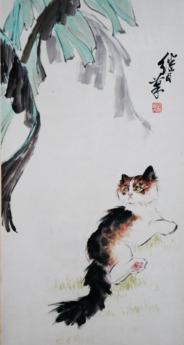 Chinese Scroll Painting ( Liu Ji Lu signed)