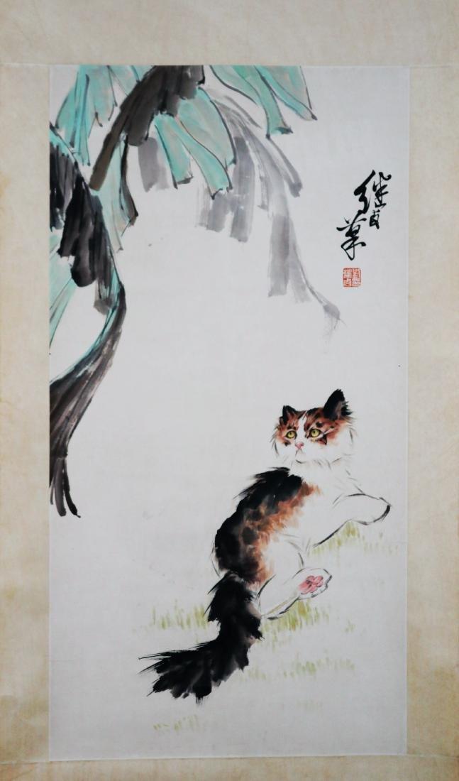 Chinese Scroll Painting ( Liu Ji Lu signed) - 2