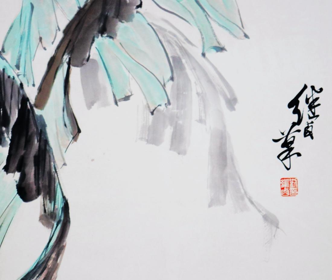 Chinese Scroll Painting ( Liu Ji Lu signed) - 3