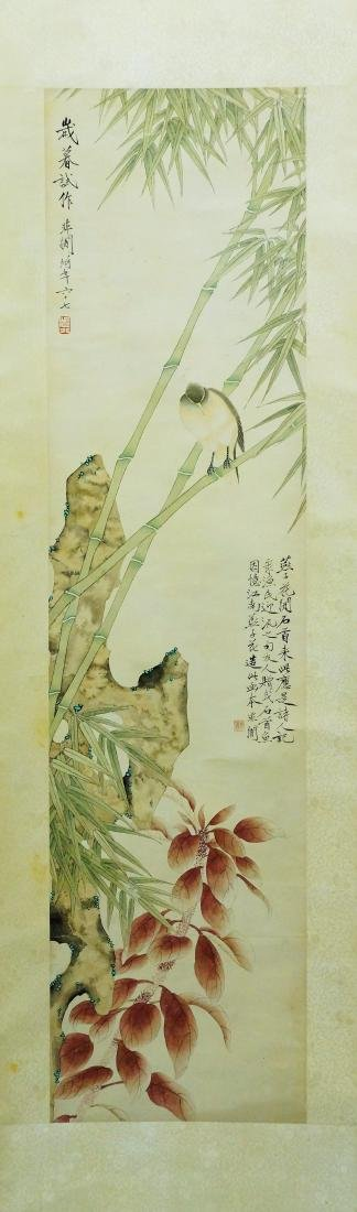 Attributed to Yu Feian (Chinese Scroll Painting)