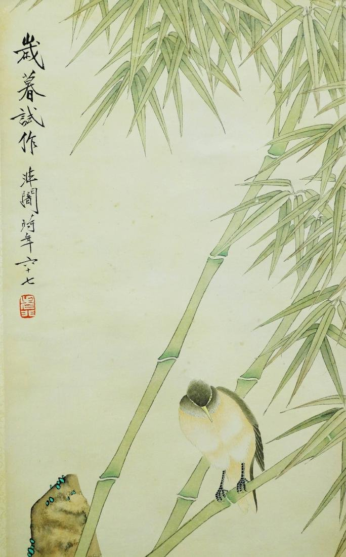 Attributed to Yu Feian (Chinese Scroll Painting) - 2