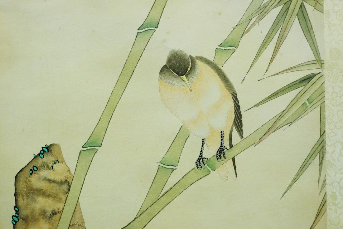 Attributed to Yu Feian (Chinese Scroll Painting) - 3