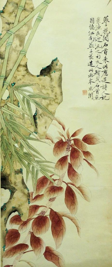 Attributed to Yu Feian (Chinese Scroll Painting) - 4