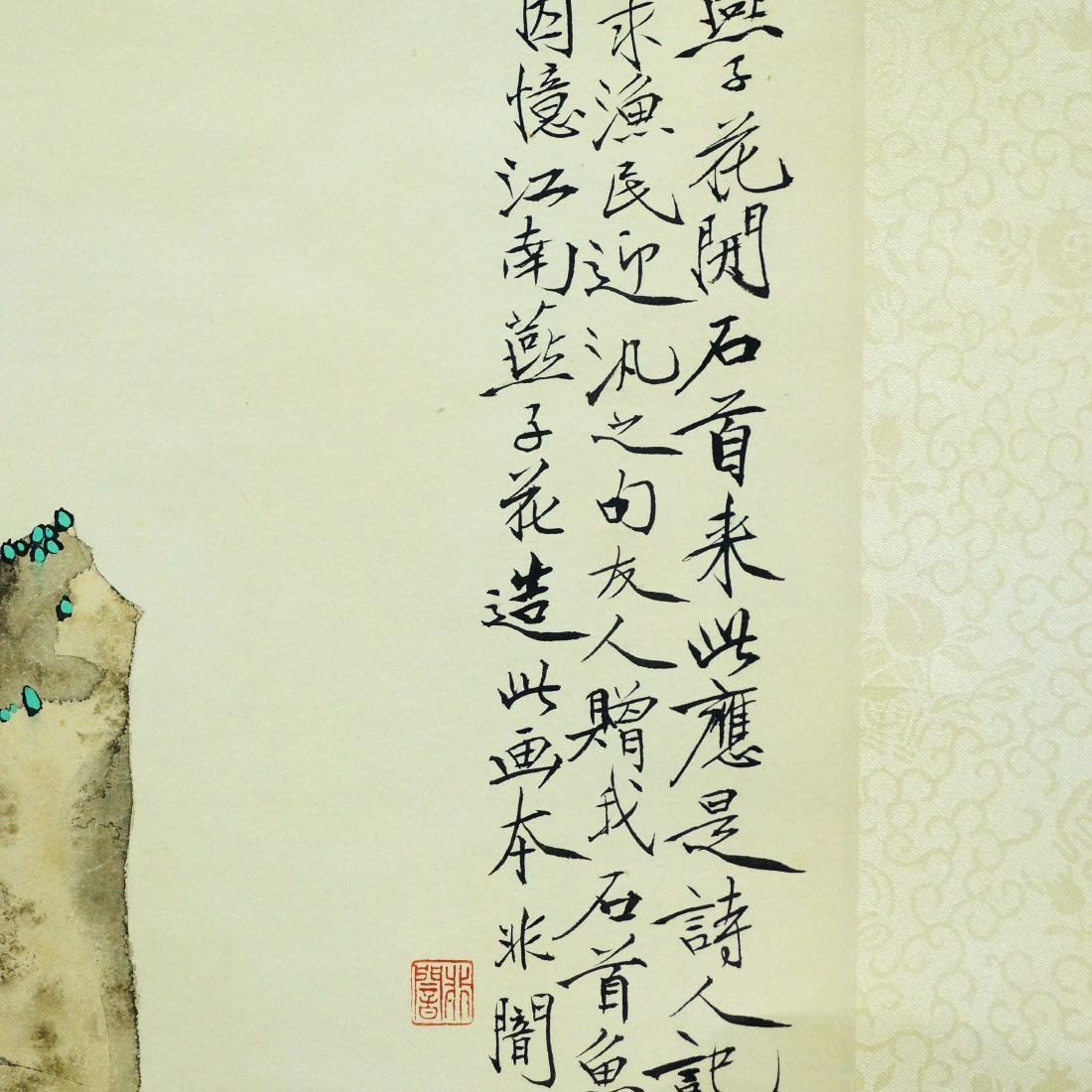 Attributed to Yu Feian (Chinese Scroll Painting) - 5