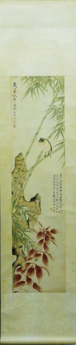 Attributed to Yu Feian (Chinese Scroll Painting) - 7