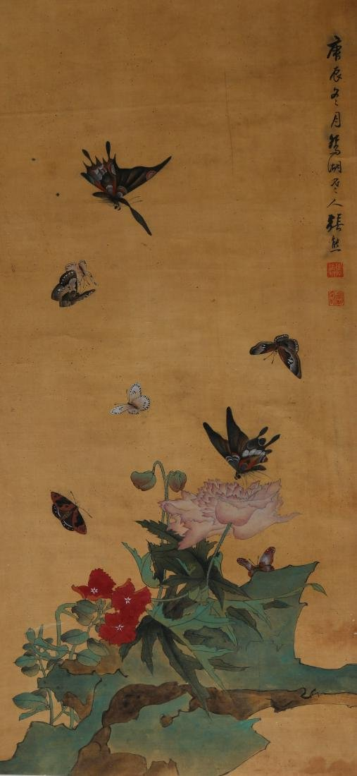 Attributed to Zhang Xiong (CHINESE SILK PAINTING)