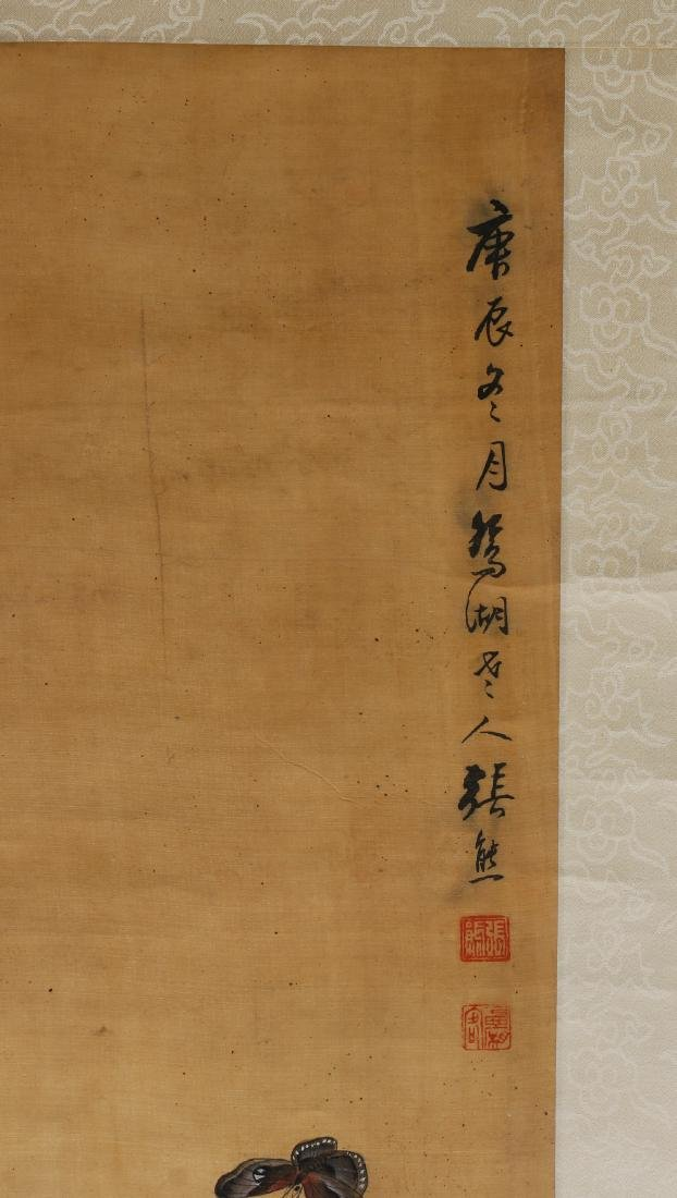 Attributed to Zhang Xiong (CHINESE SILK PAINTING) - 2