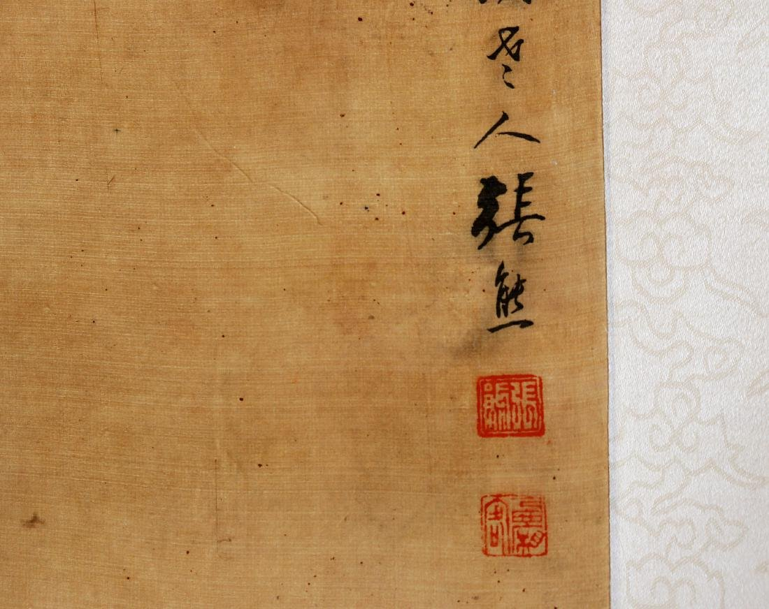 Attributed to Zhang Xiong (CHINESE SILK PAINTING) - 6