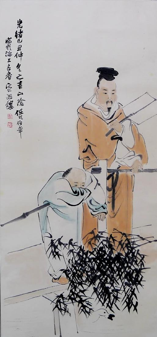 Attributed to Ren Bonian(Chinese Scroll Painting)