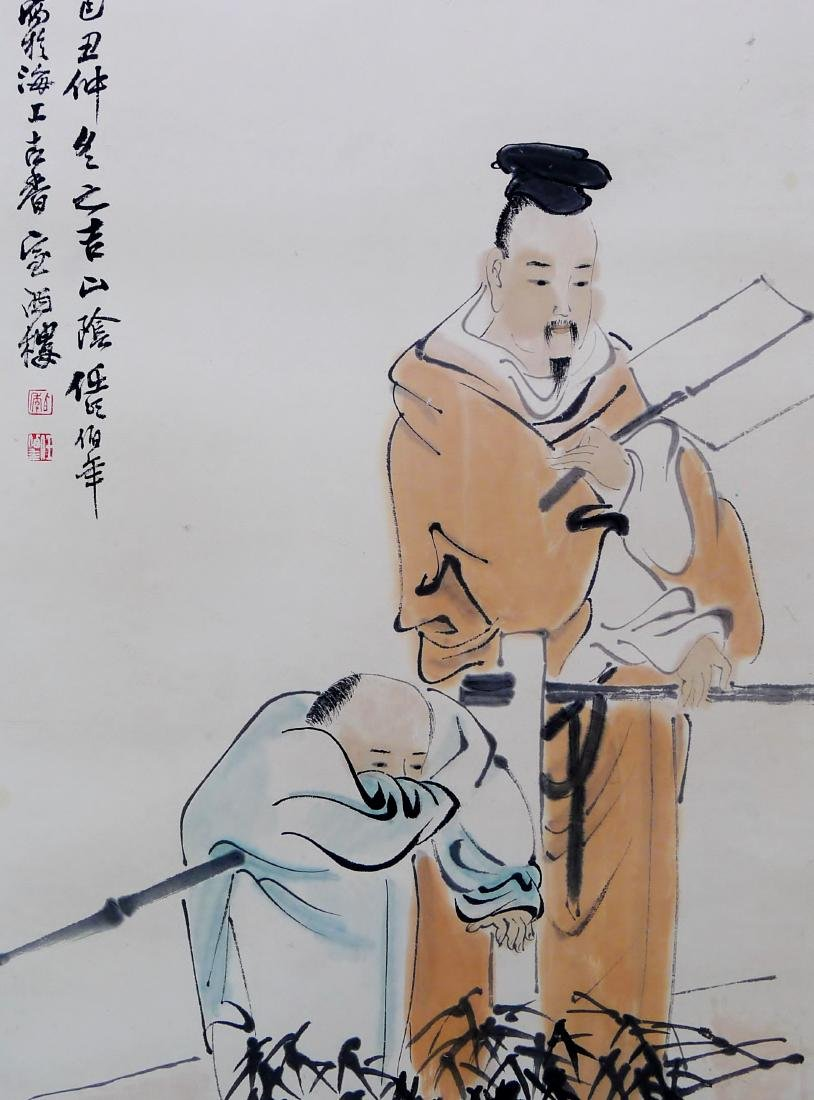 Attributed to Ren Bonian(Chinese Scroll Painting) - 2