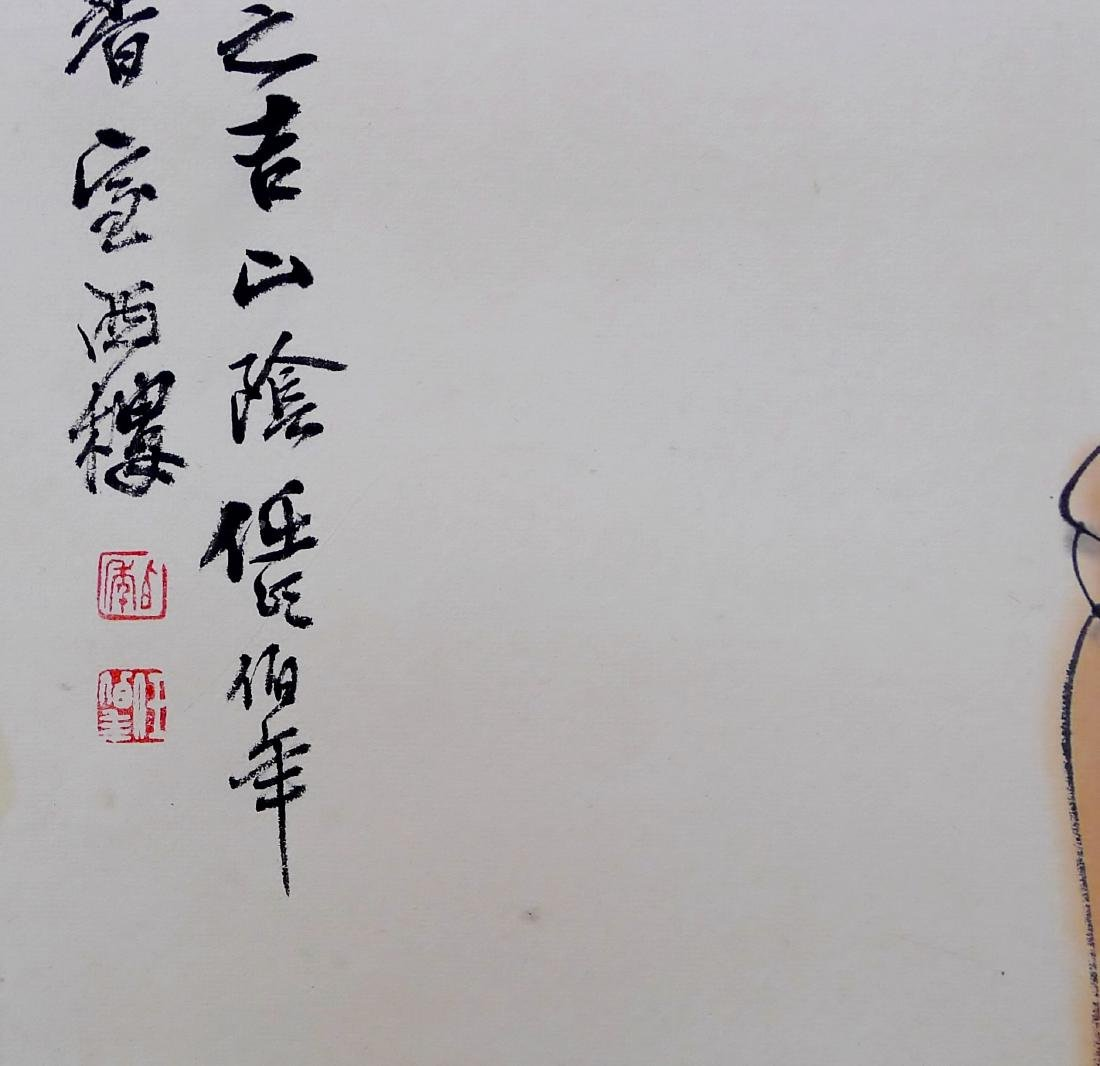Attributed to Ren Bonian(Chinese Scroll Painting) - 3