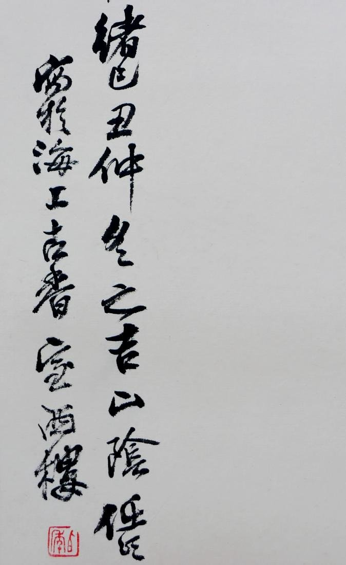 Attributed to Ren Bonian(Chinese Scroll Painting) - 5