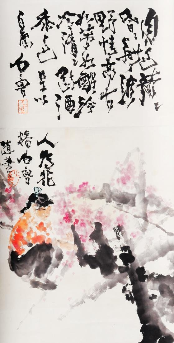 Attributed to Shi Lu (Chinese Scroll Painting)