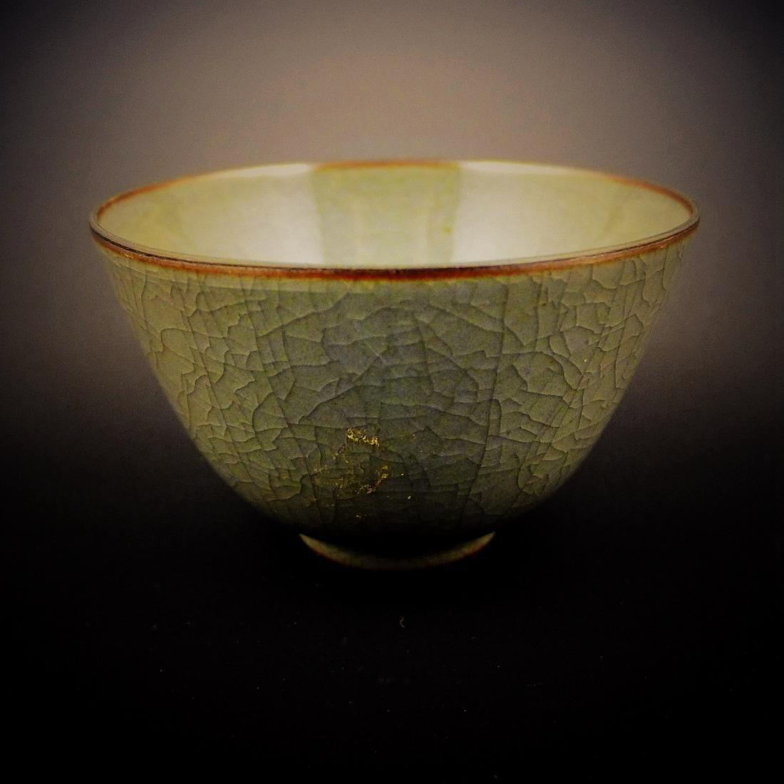 Mid-Qing Dynasty Chenghua Imitation Cup