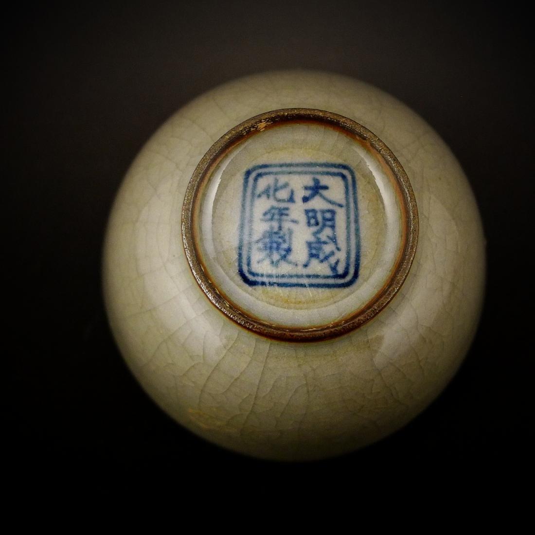 Mid-Qing Dynasty Chenghua Imitation Cup - 3