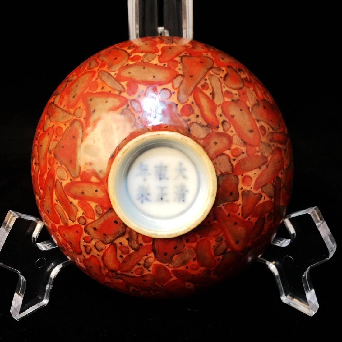 Chinese Yongzheng bat glaze small bowl