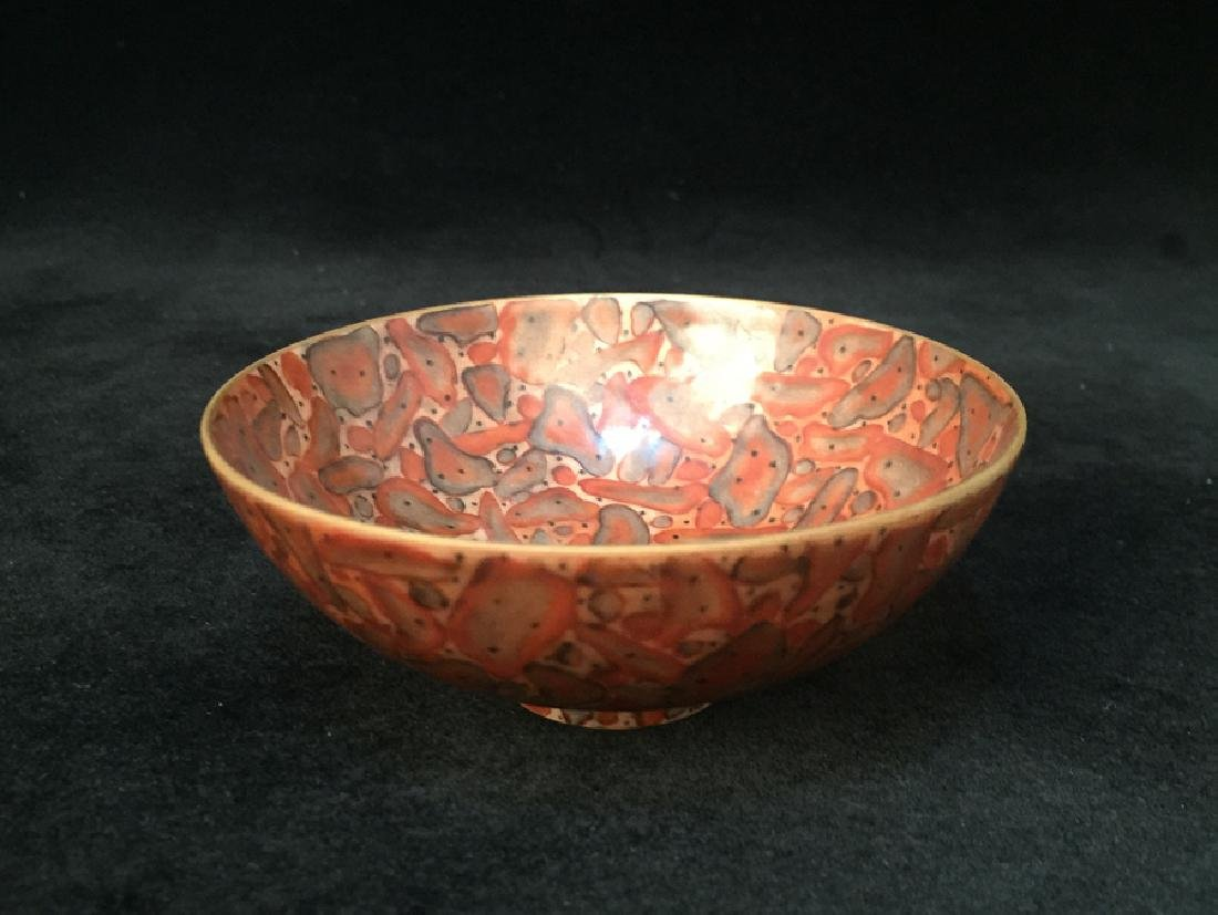 Chinese Yongzheng bat glaze small bowl - 2