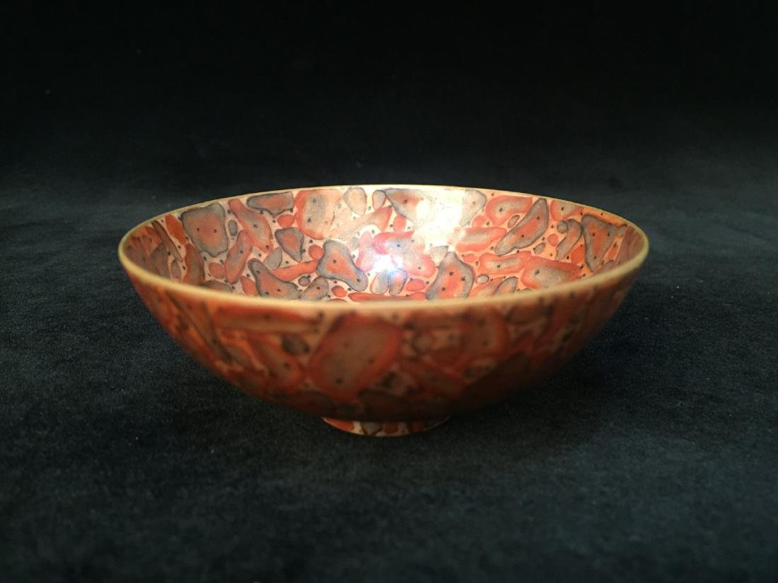 Chinese Yongzheng bat glaze small bowl - 3