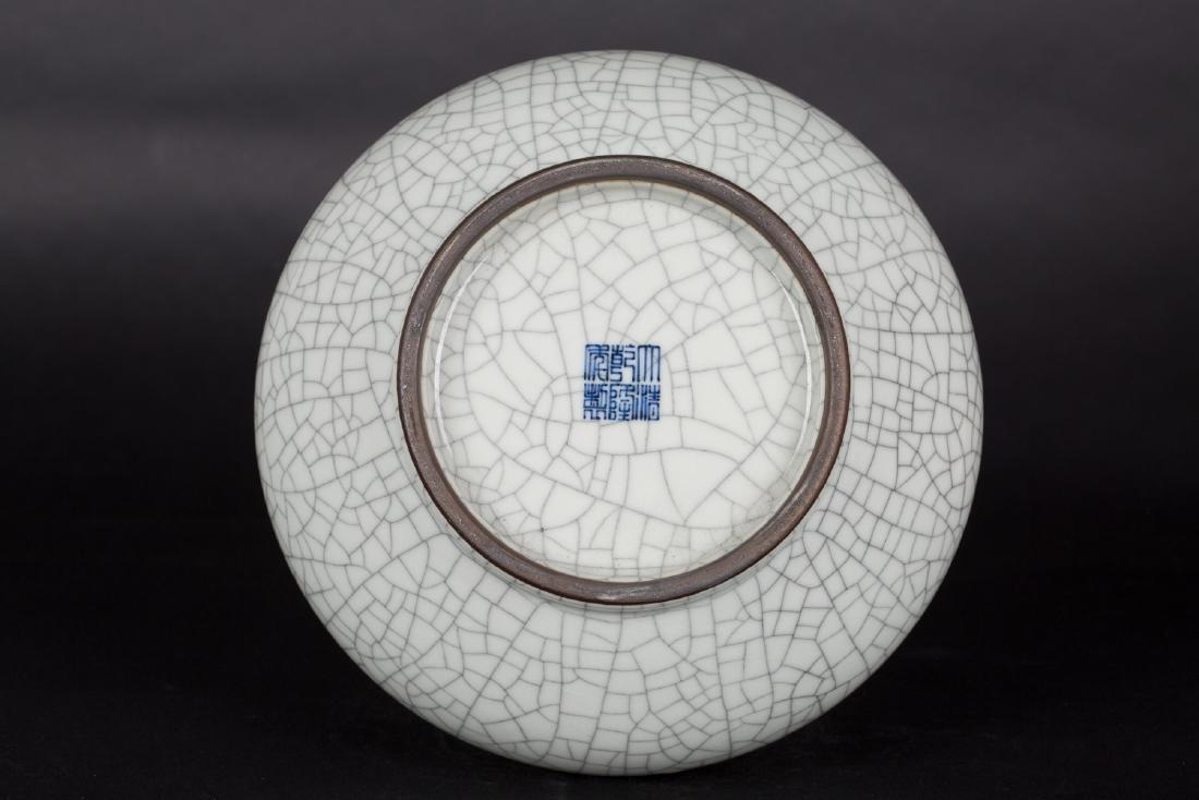 Chinese Qianlong wash pen flat amphora - 2