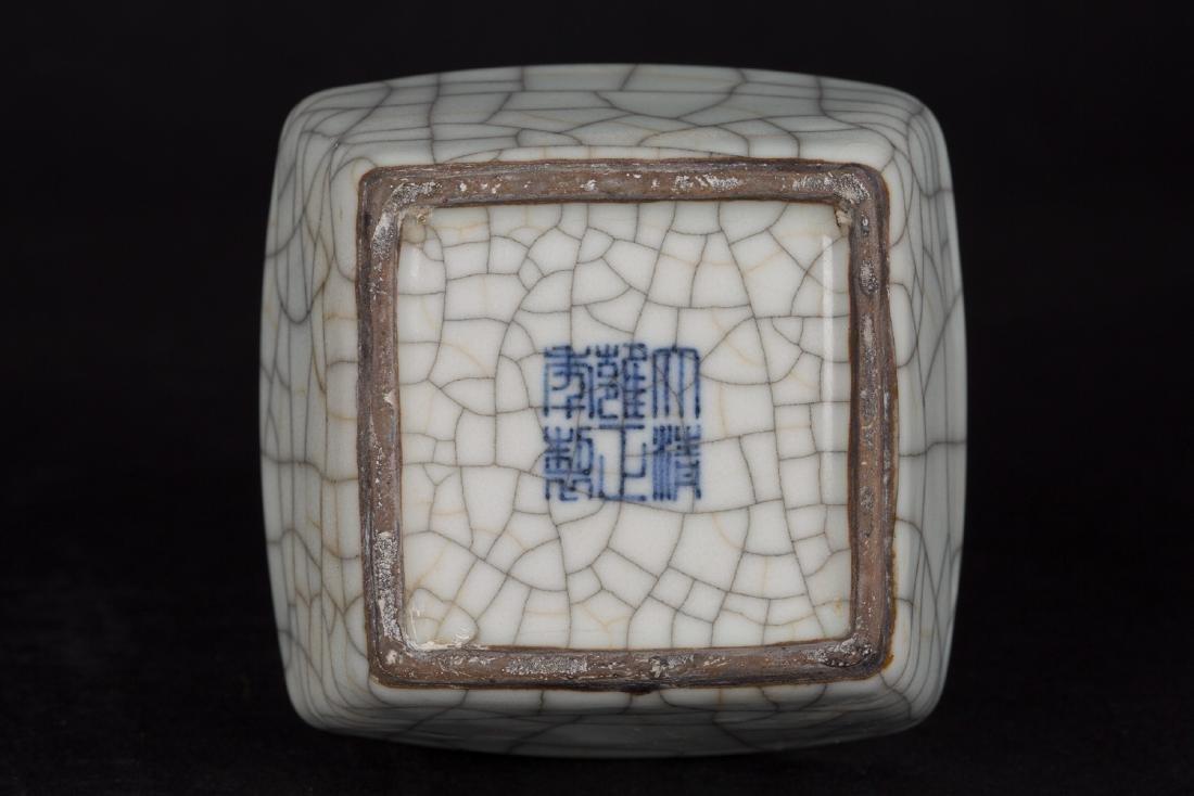 Chinese Yongzheng cracked glaze cucurbit vase - 2