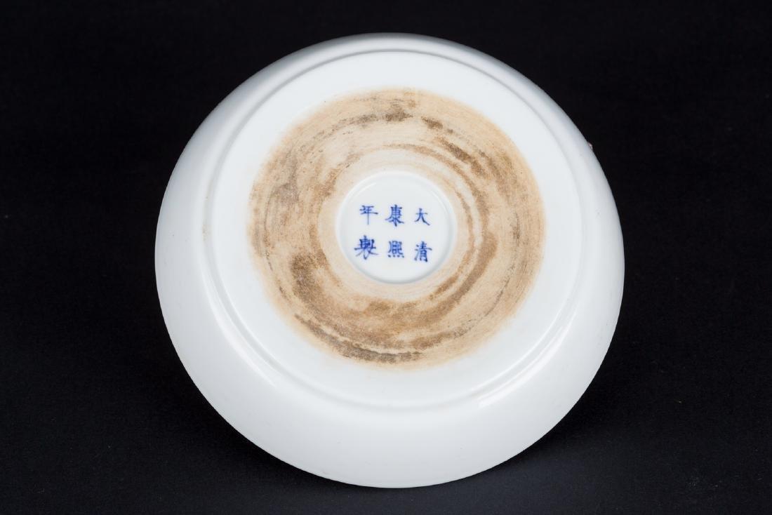Chinese Kangxi Famille rose red dragon plate - 3