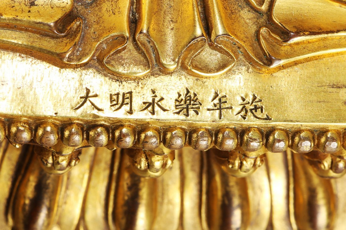 Chinese Copper  Figure of  Wen Shu Buddha with Gilding - 7